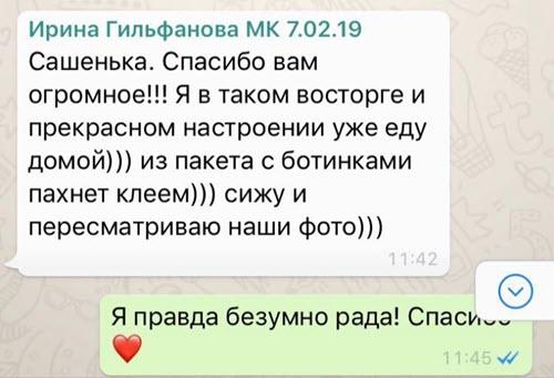 testimonial_4